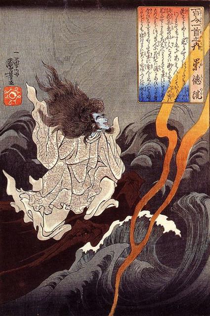 憤怒の大魔王(崇徳院③) – 株式会社アーサーバイオ/株式会社アーサー技建